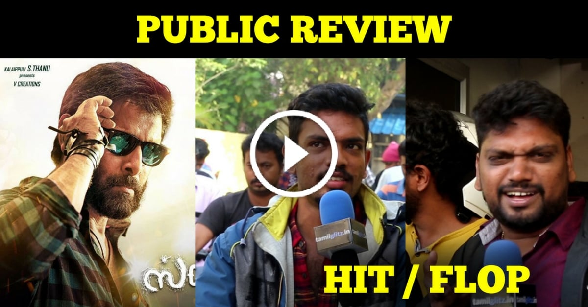 Sketch Movie Review | Vikram 1