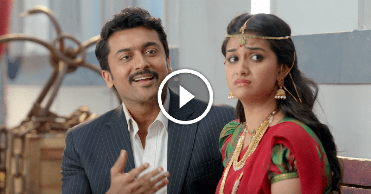 Thaanaa Serndha Koottam - Deleted Climax Scene | Suriya | Keerthy 1