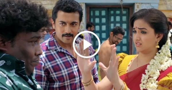 Thaanaa Serndha Koottam Official Sneak Peek - Keerthy Suresh |Suriya 1