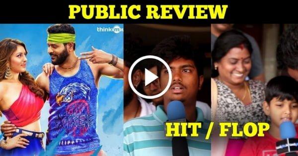 Gulebagavali Movie Public Review 1
