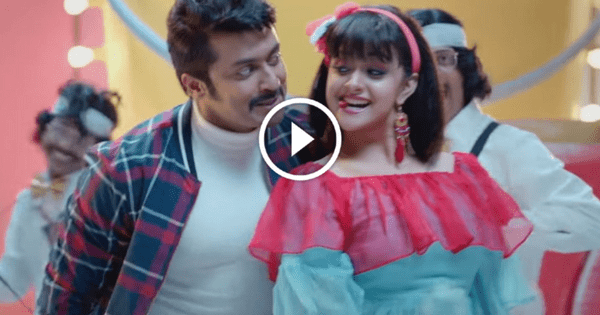 TSK Peela Peela Video Song 2