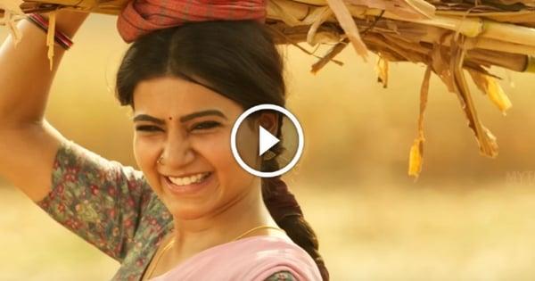 Rangasthalam Movie Teaser | Samantha 6