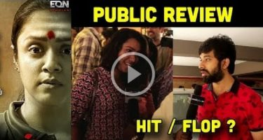 Naachiyaar Public Review | Jyothika Acting ? Bala ? - Public Opinion 1