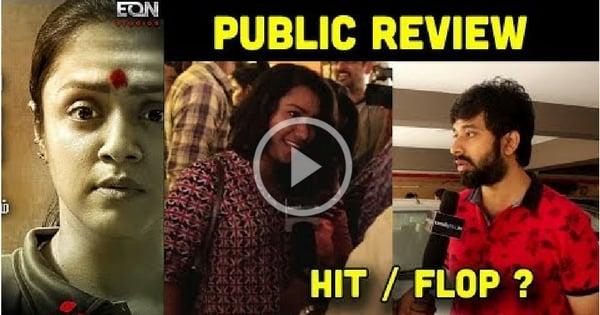 Naachiyaar Public Review | Jyothika Acting ? Bala ? - Public Opinion 2