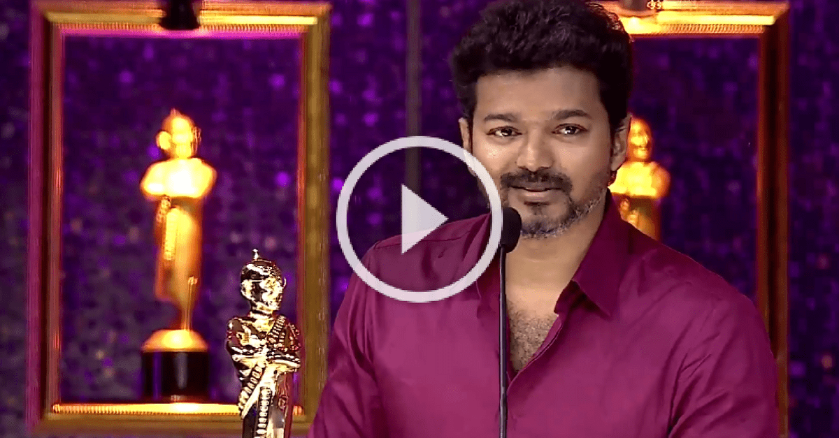 Vijay Full Speech | Vikatan Awards 2018 1