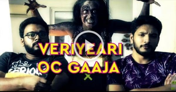 IAMK Video Song   Gautham Karthik 1