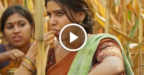 Rangasthalam New Video Song - Samantha 3
