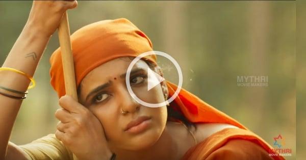 Rangasthalam Theatrical Trailer | Samantha 4