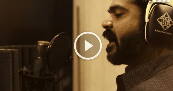 Naa Yaarunu Theriyuma Song   STR   Yuvan Shankar Raja 1