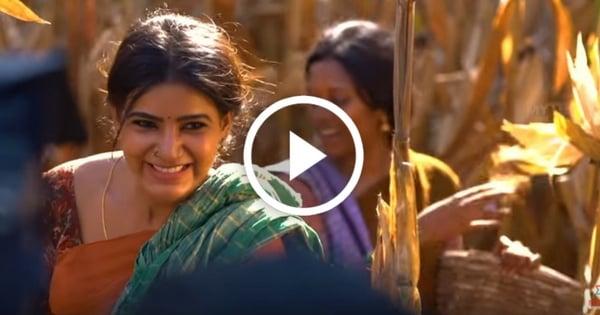 Rangasthalam Video Song | Samantha 2