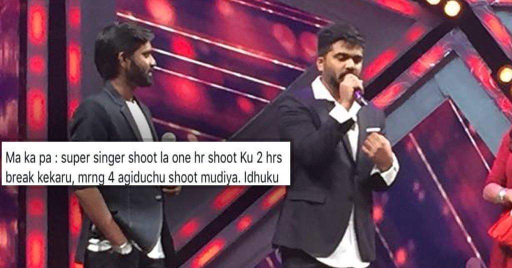 MaKaPa Anand Reveals STR Demands 10 Lakhs & Tortures Super Singer Crew 1