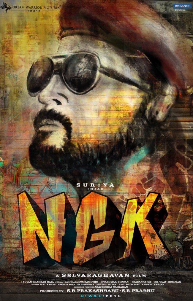 Suriya's 'NGK' Title Secret Revealed 1