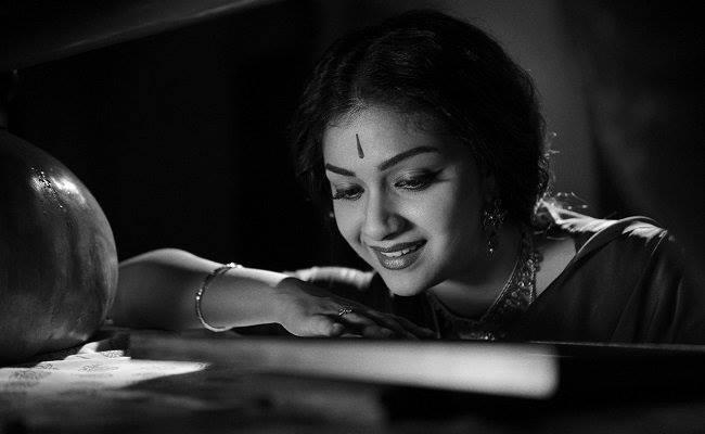 Mahanati Official Teaser - Samantha | Keerthy Suresh | Vijay 2