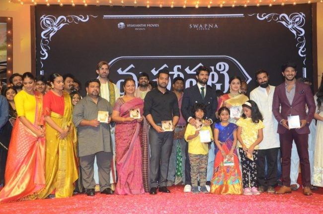 Mahanati Audio Launch Photos 1