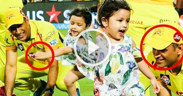 Thala Dhoni Playing with Ziva in Ground after Victory 16