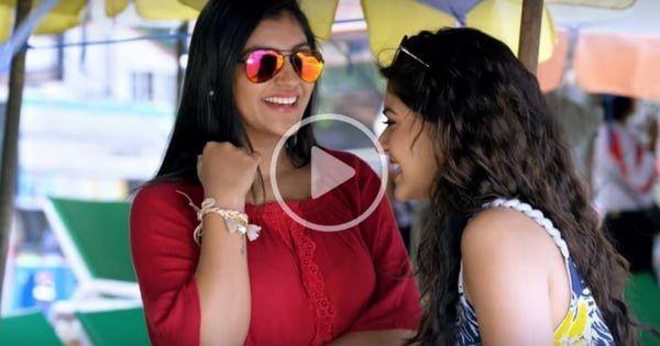 Iruttu Arayil Murattu Kuthu | Latest Video 17