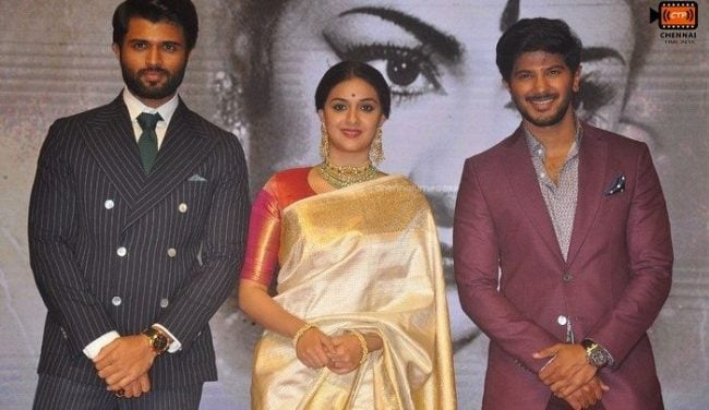Mahanati Audio Launch Photos 5