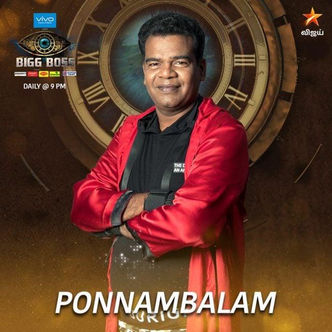 Bigg Boss Tamil 2 Contestants [ Official ] 11