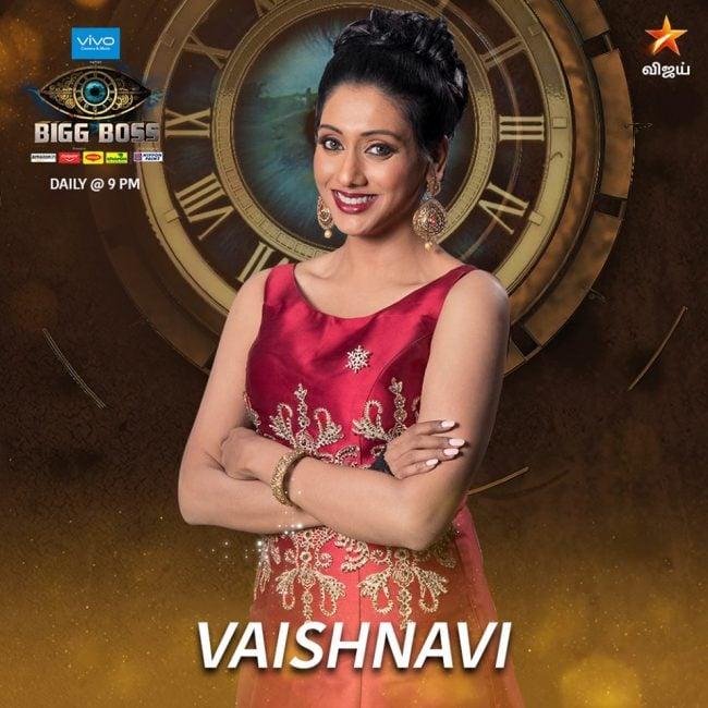 Bigg Boss Tamil 2 Contestants [ Official ] 15