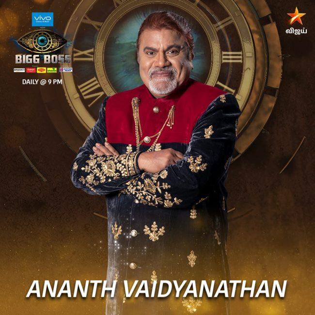 Bigg Boss Tamil 2 Contestants [ Official ] 10