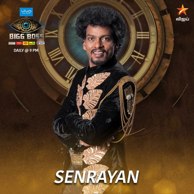 Bigg Boss Tamil 2 Contestants [ Official ] 8