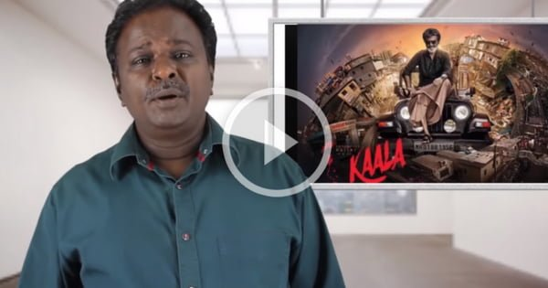 Blue Sattai Maran Bashes Kaala Movie 1