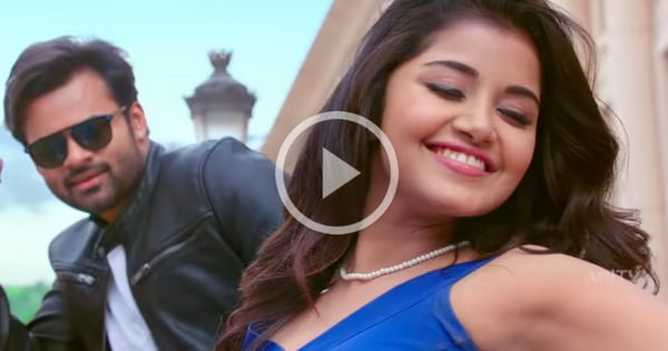 Tej I Love Video Song - Anupama Parameswaran 14