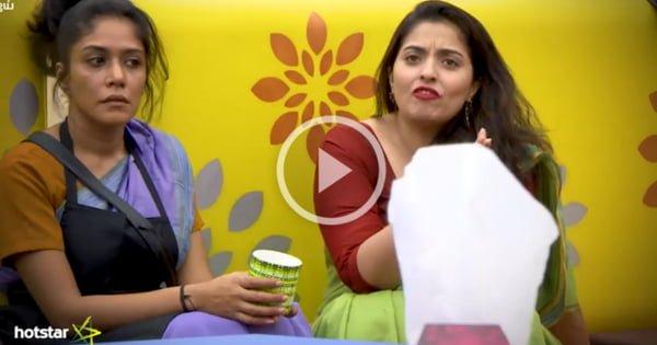 BB Promo #1 - Mumtaz Bashes Mahat 11