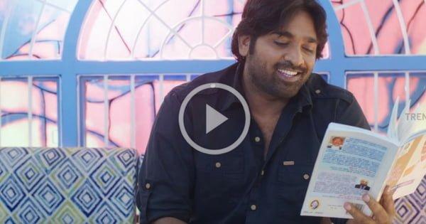 Traffic Ramasamy Trailer   SA Chandrasekhar   Prakash Raj 1