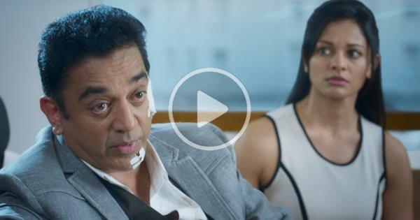 Vishwaroopam 2 Official Trailer - Kamal Hasan 1