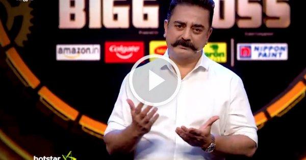 Kamal Hasan Strikes like a Boss - BB Today's Promo 1