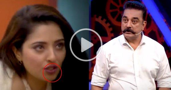 Mumtaz Insults Kamal Hasan With Bad Words 1