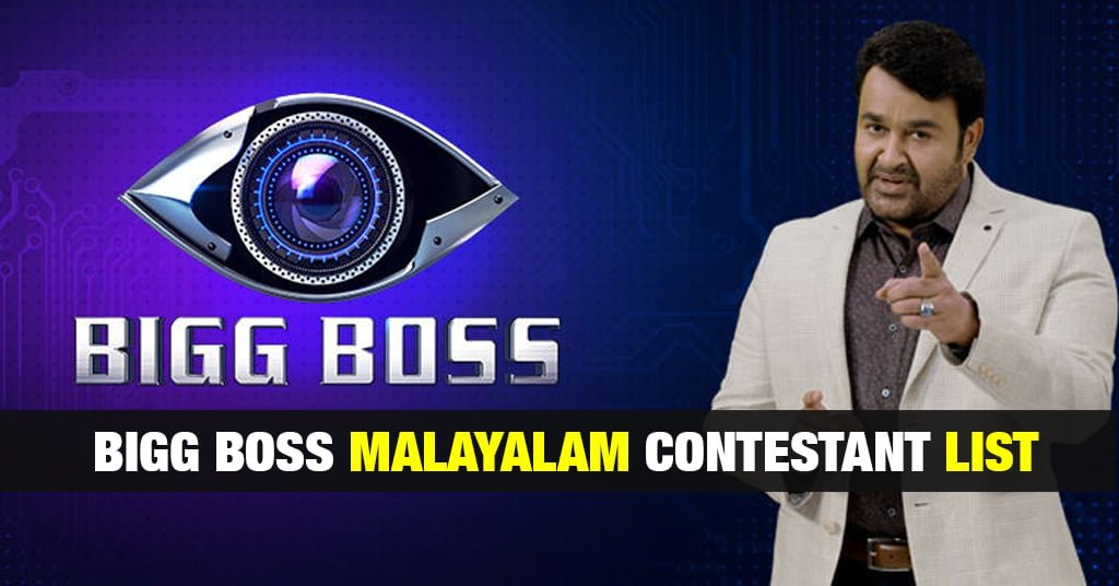 bigg boss malayalam contestants