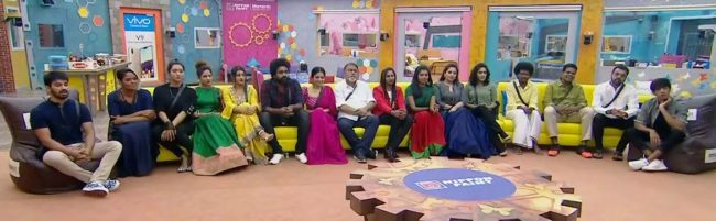 Bigg Boss Family