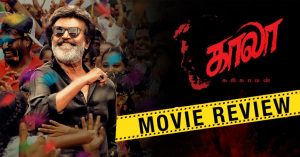 Kaala Movie Review & Rating 2