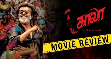 Kaala Movie Review & Rating 1