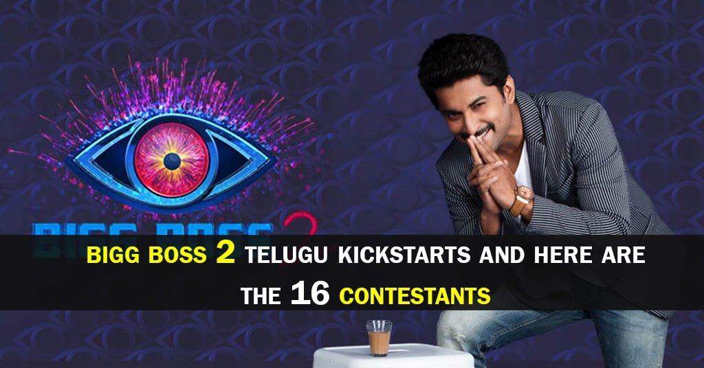Bigg Boss Telugu Archives - TamilGlitz