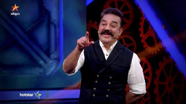 Kamal Making Fun   Bigg Boss Vote Tamil