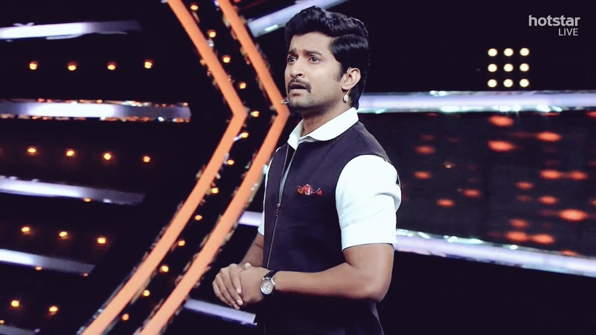 Telugu Bigg Boss Vote | Nani Host