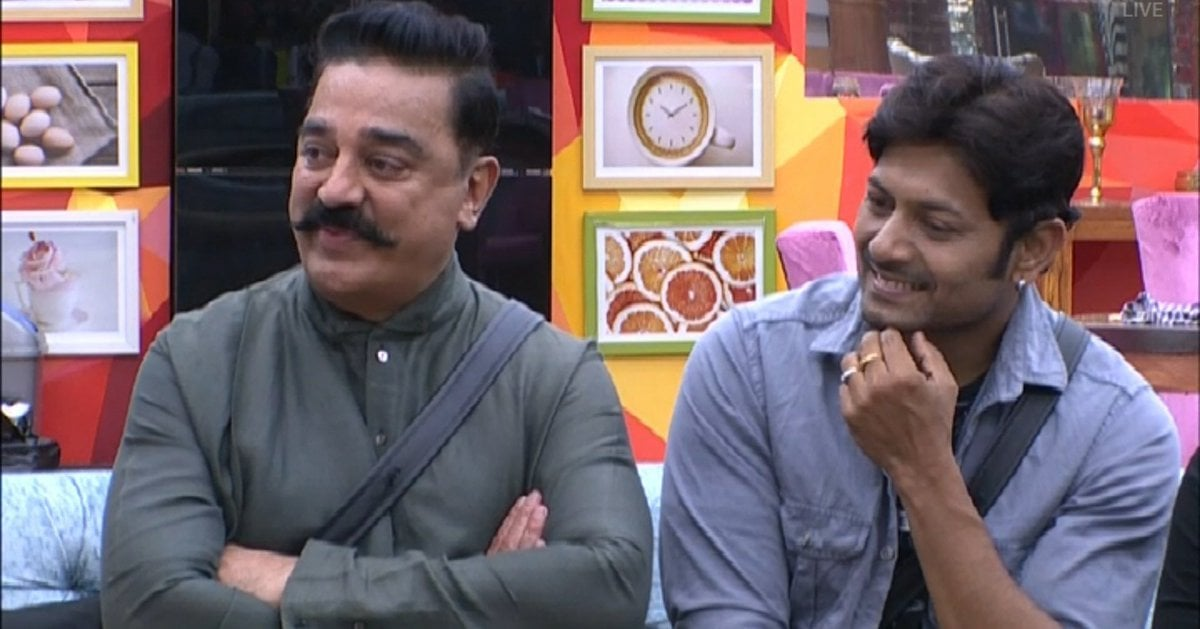 Bigg Boss Telugu Vote | Kamal Entry
