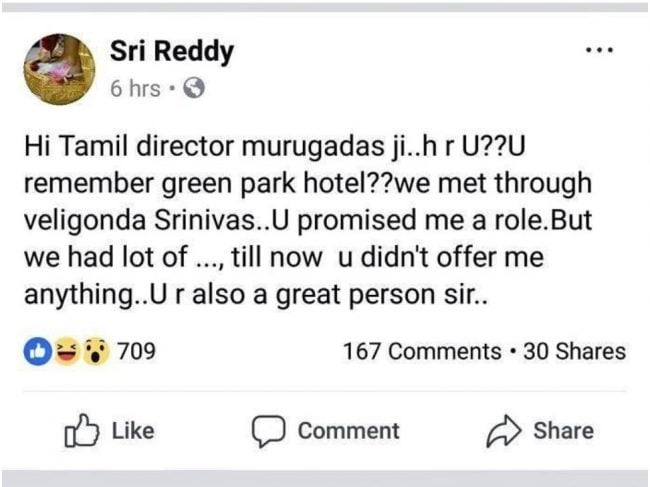 Sri Reddy Leaks - Accused Director Murugadas 1