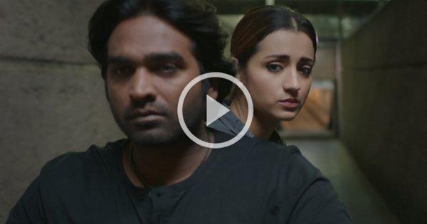 96 Movie Official Teaser | Vijay Sethupathi Trisha 7