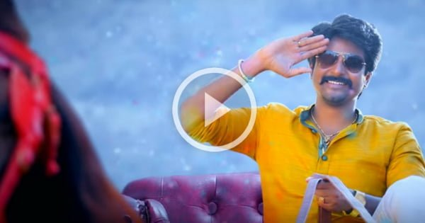 Seemaraja Official Promo Video | Sivakarthikeyan 1