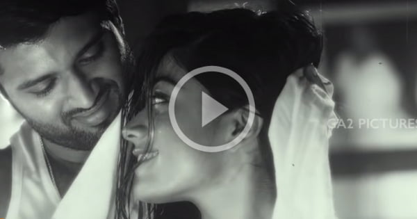 GG Official Teaser - #ArjunReddy Movie Hero Vijay 1