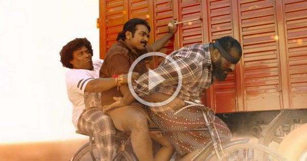 Rise of Don Video Song | Vijay Sethupathi 8