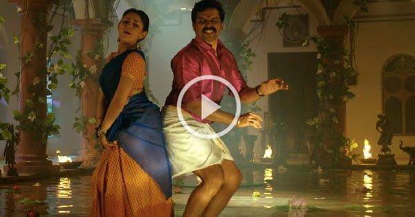 Kadaikutty Singam Official Tamil Trailer | Karthi Sayyeshaa 11