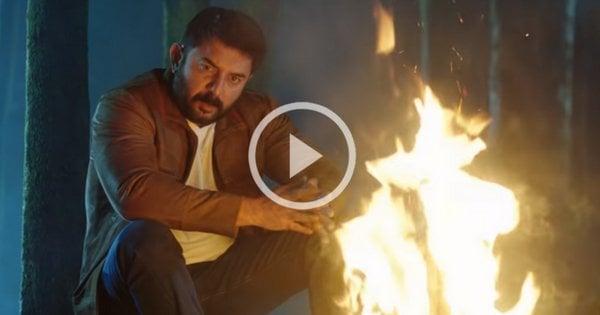 Naragasooran Official Trailer | Arvind Swami | KarthickNaren 1