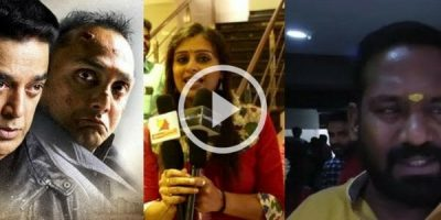 Vishwaroopam 2 Public Opinion Review