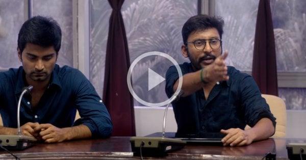 Boomerang Official Tamil Trailer | Atharvaa & Mega Akash 1