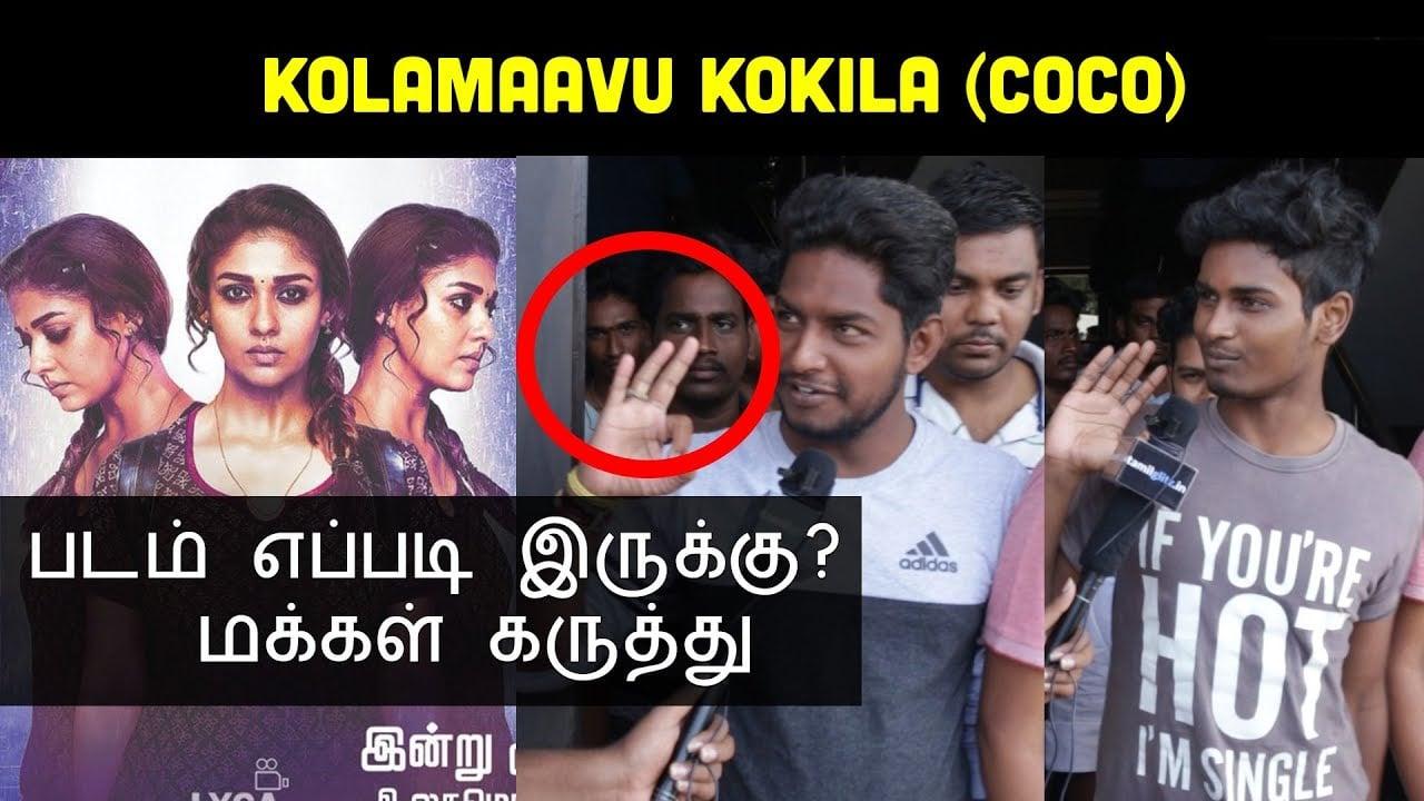 Kolamaavu Kokila Movie Public Review 5